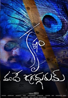 Krishnam Vande Jagadgurum telugu Movie