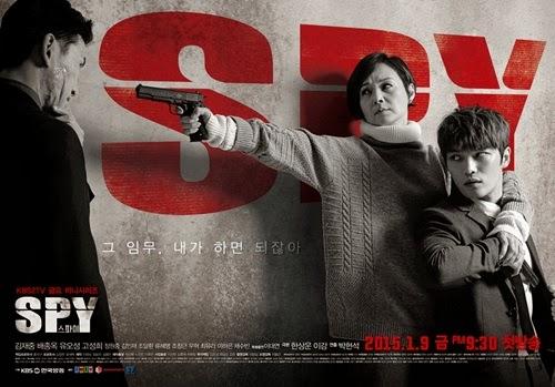 《2015韓劇情報 SPY》金在中化身天才分析師 ~ 金在中、高聖熙