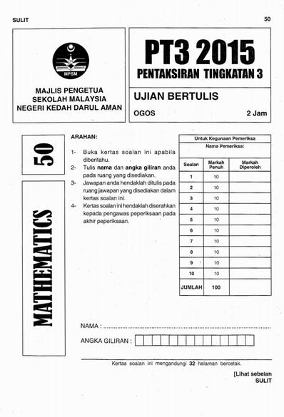 Soalan Percubaann Matematik Pt3 2016 Dan Jawapan Kedah Pengetahuan Am