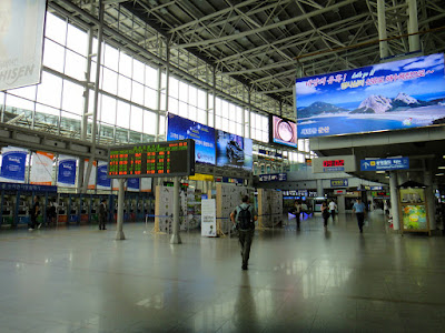 How to go to Busan from Seoul by train