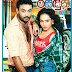 chathurika peiris and gayan magazine cover
