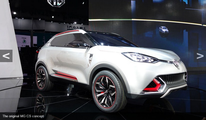 MG GTS (2016): MG makes an SUV