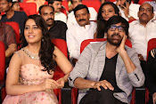 Bengal Tiger Audio function photos-thumbnail-16