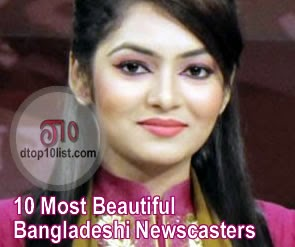 Top 10 Most Beautiful Bangladeshi Newscasters