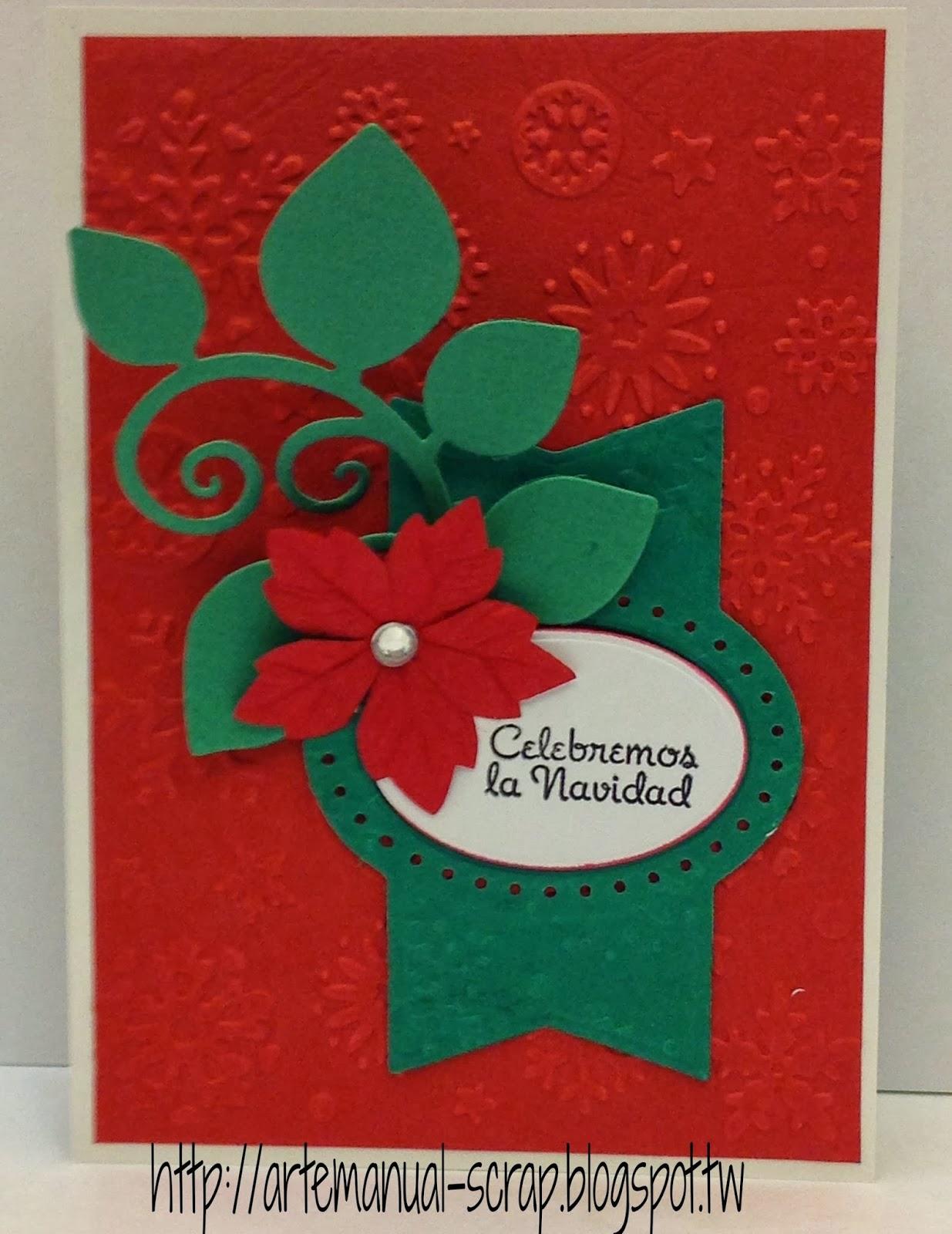 Patsy 39 s scrapbooking navidad en el dia mundial de hacer - Hacer tarjetas de navidad ...