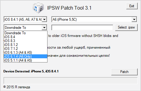 downgrade-ios-without-shsh