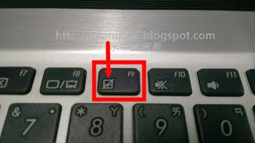 筆電的fn鍵-關閉觸控板