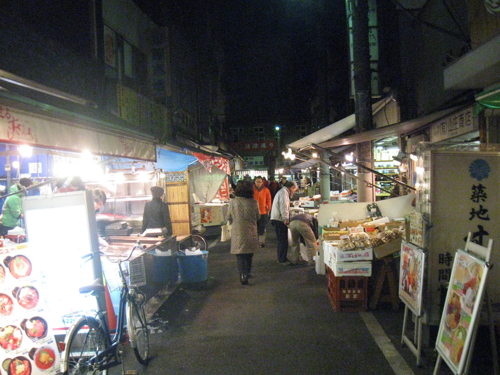 My tripo tips from a world traveler japan day 3 for Tokyo fish market