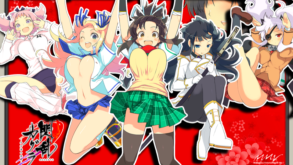Download Senran Kagura Episode 12 Final Subtitle Indonesia