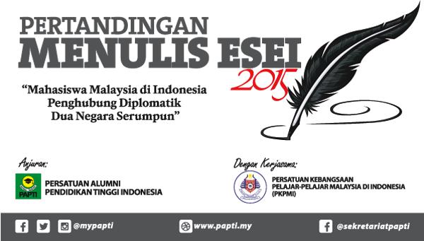 Pertandingan Esei 2015