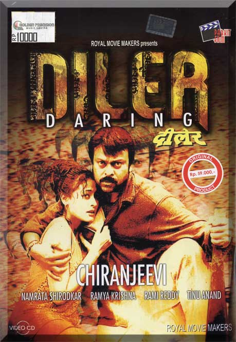 Diler The Daring