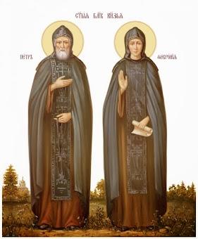 Azi 25 iunie praznuire Sfintilor Petru si Fevronia, ocrotitorii casatoriei !
