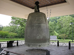 BELL OF THE GREAT KING SEONG-DEOK (聖德大王神鐘)