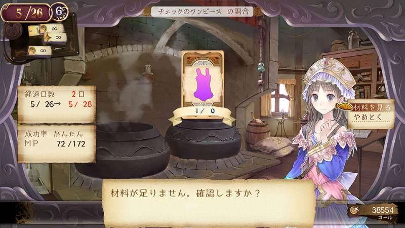 Atelier Totori Plus - tons of screenshots - Digitally Downloaded