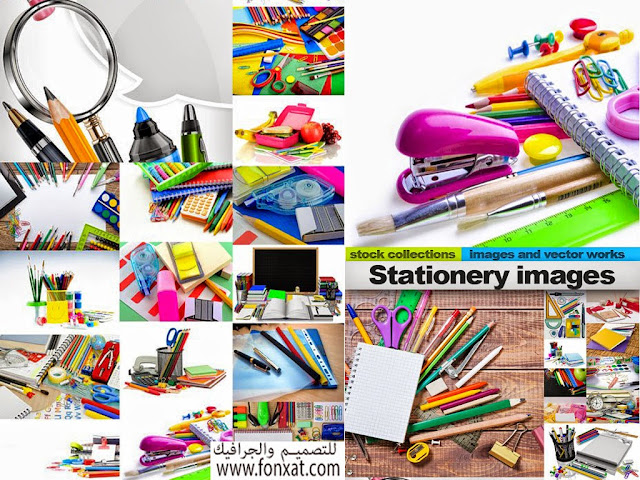 stock photo صور عالية الجودة اداوات مدرسية