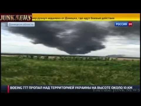 Malaysia Airlines MH17 crash, berita tergempar pewasat MH17 dikatakan terhempas di Ukraine