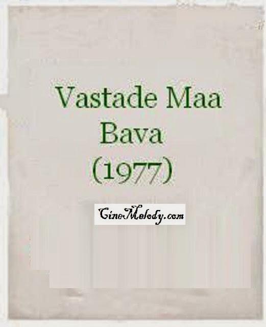 Vastade Maa Bava 1977