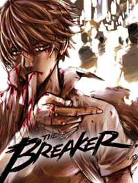 The Breaker Tomos Descargar