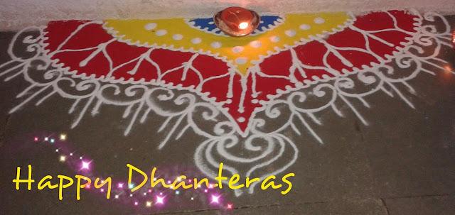 Dhanteras Rangoli Design 2