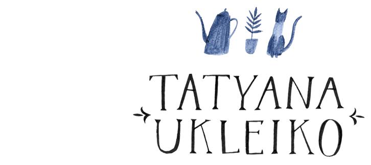 Tatyana Ukleiko