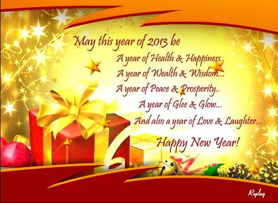 Happy New Year 2016 Images for Whats app
