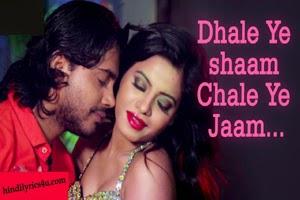 Dhale Ye Shaam Chale Ye Jaam