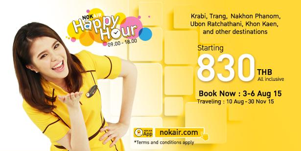 泰國鳥航 NokAir - 泰國內陸線促銷,曼谷出發清邁、清萊、布吉、蘇梅 $199起,只限3日。