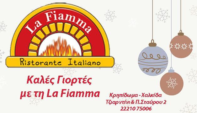 Ευχές από το La fiamma