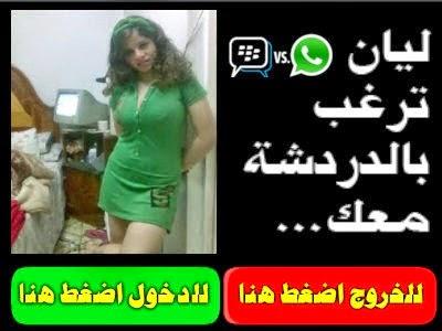 تكلم بالعربية مع ليان