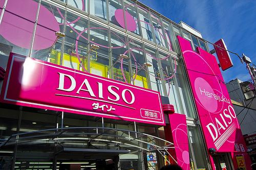 http://thaismatsurinha.blogspot.com/2012/04/loja-daiso-japan-inaugura-sua-filial-no.html