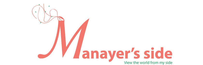 Manayer&#39;s Side