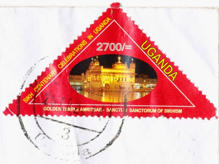 stamp, uganda, golden temple, amritsar