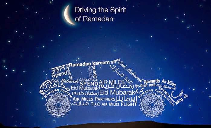 happy-ramadan-mubarak-messages