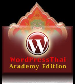 http://wordpressthaiedition.blogspot.com/