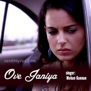 Ove Janiya - Katti Batti