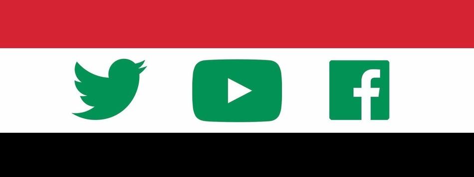 الشبكة العراقية للمعلوماتية Iraqi Network for Informatics