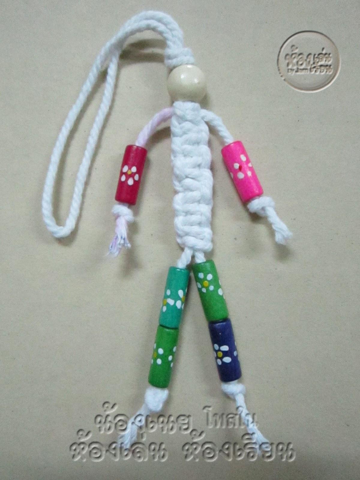 how to make an easy Macrame' ตุ๊กตาเมคราเม่ วิธีทำ งานเชือกถัก