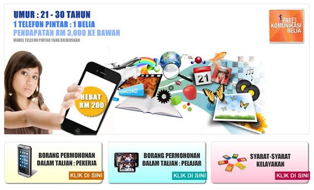 Pendaftaran untuk rebate RM200 bagi pembelian smartphone bermula