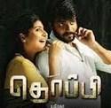 Watch Thoppi 2015 Tamil movie trailer