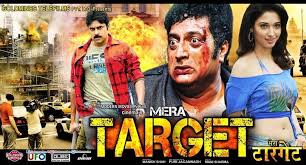Mera Target 2015 Hindi Dubbed WEBRip 700mb (Audio CAM)
