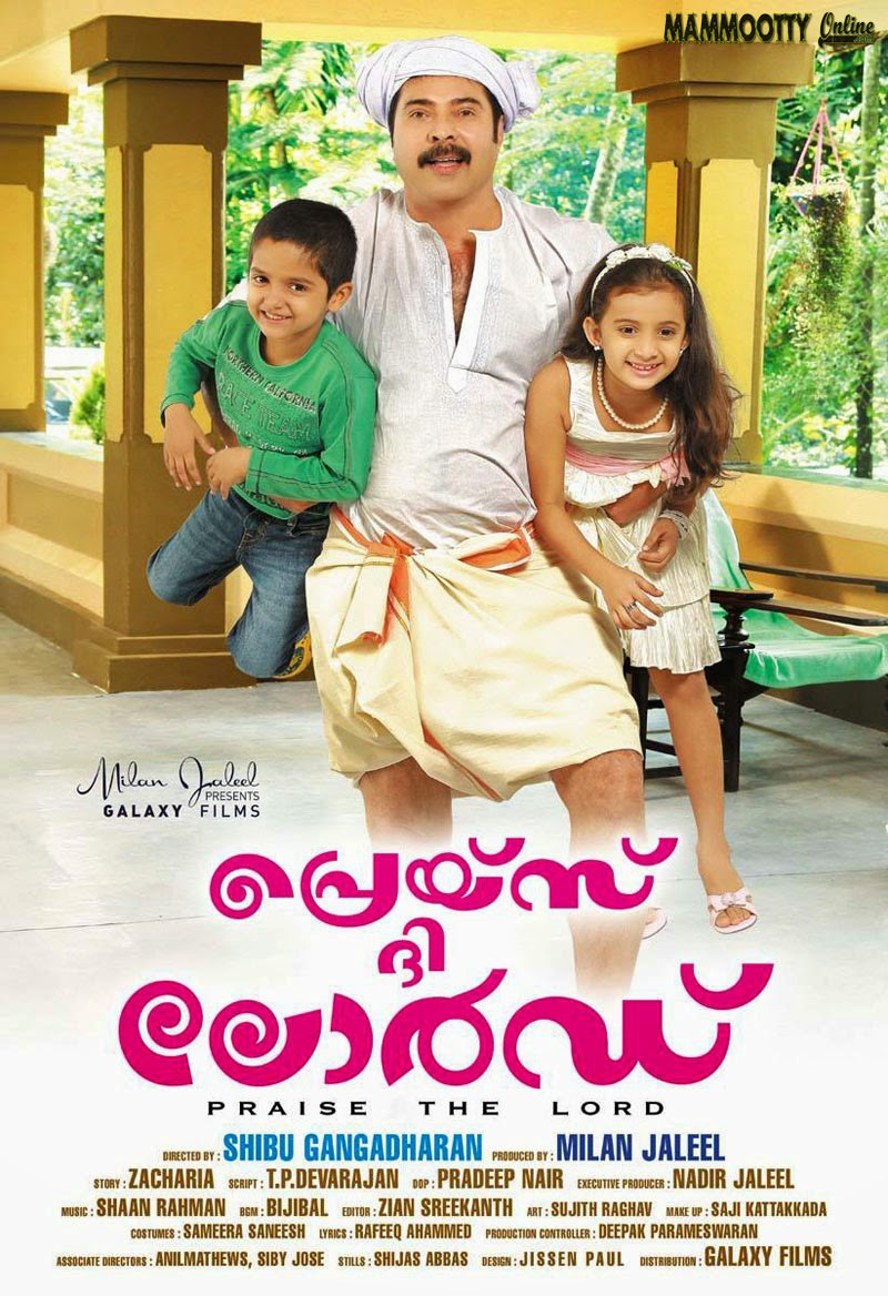 Watch Praise the Lord (2014) DVDScr Malayalam Movie Watch Online Free Download