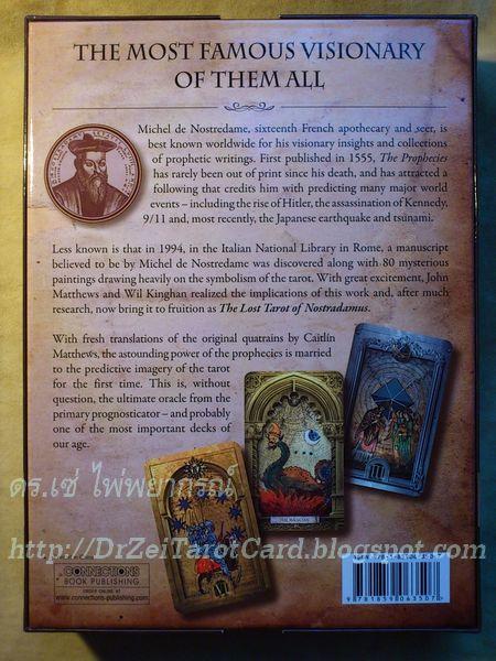 กล่องไพ่ทาโร่ Lost Tarot of Nostradamus นอสตราดามุส John Matthews Wil Kinghan Connections Book Publishing ไพ่ยิปซี ด้านหลัง ไพ่ทาโรต์ โหราพยากรณ์ ทำนายอนาคต ชะตาโลก