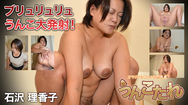 Unkotare ori22124 素人自然 石井 咲楽 Sakura Ishii R2JAV Free Jav Download FHD HD MKV WMV MP4 AVI DVDISO BDISO BDRIP DVDRIP SD PORN VIDEO FULL PPV Rar Raw Zip Dl Online Nyaa Torrent Rapidgator Uploadable Datafile Uploaded Turbobit Depositfiles Nitroflare Filejoker Keep2share、有修正、無修正、無料ダウンロード