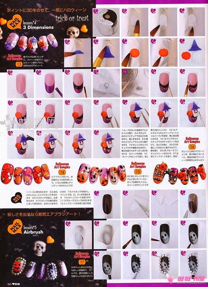I Love Kawaii Japanese Halloween Nail Art Designs