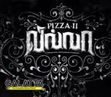 Pizza 2 Audio Launch