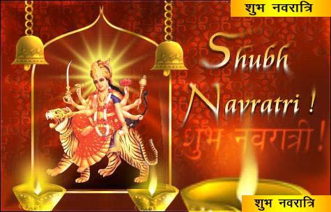 Picture of Navratri - #7