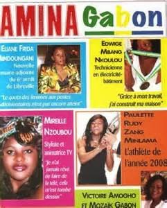 AMINA Page Gabon
