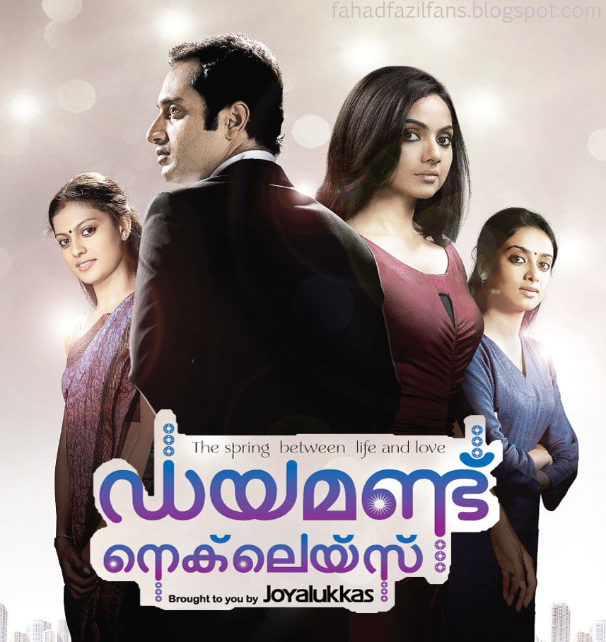 Diamond Necklace Malayalam Movie Title Songs Mp3 Download
