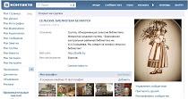 Сельские библиотеки Беларуси