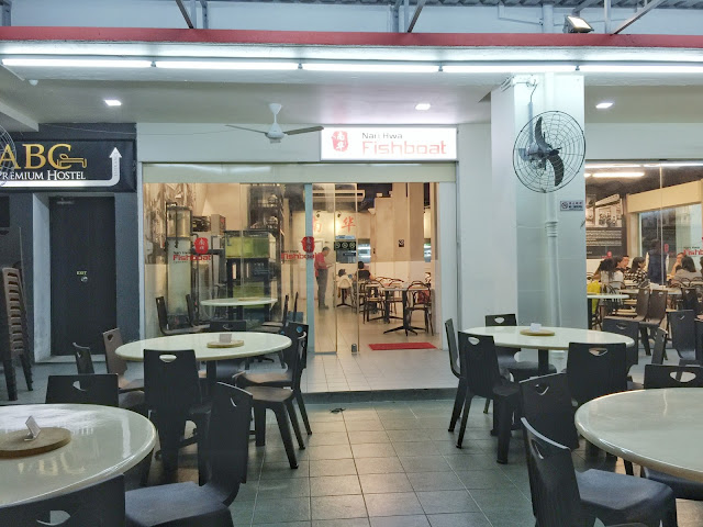 Nan Hwa Fishboat - NEW Outlet at Owen Road